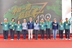 一銀慶120年 辦公益運動會