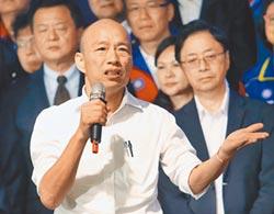 張善政證實 擔任韓國瑜副手