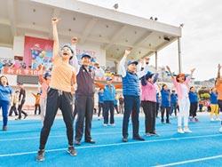 長青趣味運動會 2000長者動健康