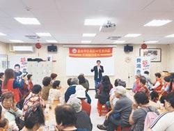 費鴻泰社區開講 選民服務零距離