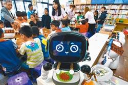台東偏鄉童獲贈伴讀機器人