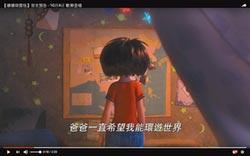 美動畫掃到颱風尾 在越禁映