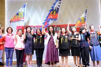 韓屏東婦女後援會成立 姊妹喊變天