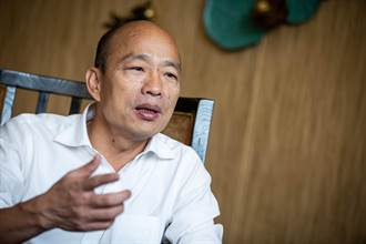 獨家專訪〉韓國瑜:閣揆有屬意人選  負責讓「人民有錢」