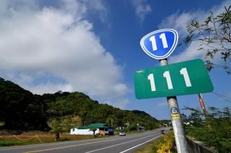 公路數字密碼大解密 「全台最光棍公路」在這裡