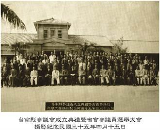 還原台灣──選舉本土化 給台胞參政機會(七)
