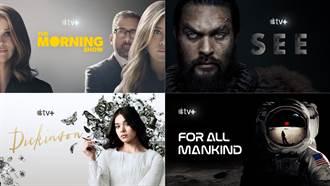 Apple TV+四部原創影集續訂第二季 名單在此
