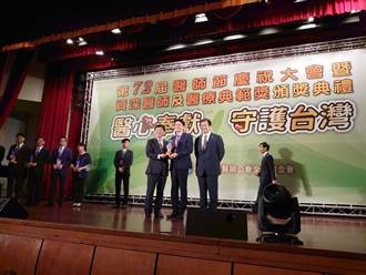 生命之練搶百命 員榮張克士獲頒台灣醫療貢獻獎