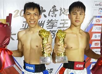 亞洲拳王交流賽 內農潘啟誠、王家駿勝對手