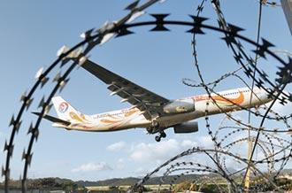 春節加班機總量不限 航班料減