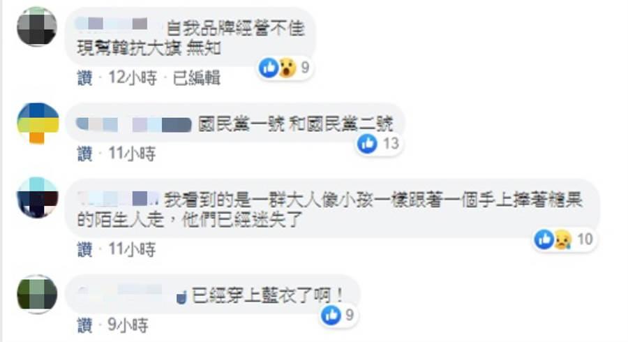 蔡英文後援會成立、在現場發放小國旗。網友不禁說、「已經穿上藍衣了啊!」(翻攝游盈隆臉書)