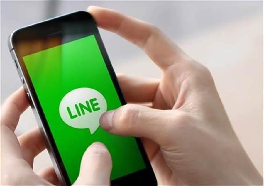 圖為通訊軟體LINE。(翻攝LINE官網)