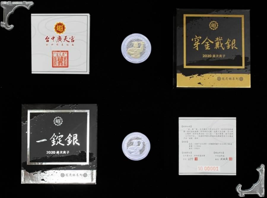 每一枚龍虎銀都有中央造幣廠的保證卡,品質保證。