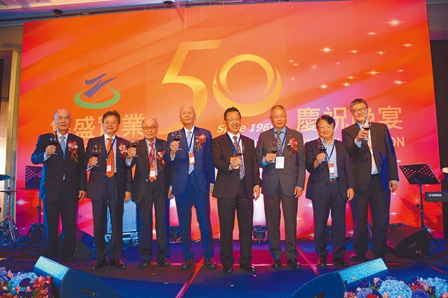 集盛公司50周年慶祝晚會,董事長葉守焞(左四)、總經理蘇百煌(左五)帶領團隊,向來賓致上最誠摯的感恩。圖/李水蓮