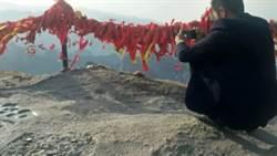 陸女大生華山觀景台自拍 墜2000米懸崖身亡