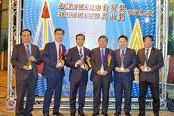 《金融股》國家品牌玉山獎,康和證獲6大獎肯定