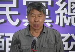 駁辜寬敏 張亞中:蔡英文連改憲法一個字都不敢
