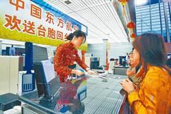 陸:台民航局拒延長春節加班機時間