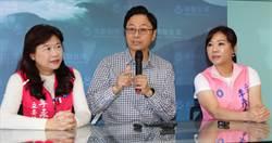 李永萍與張善政、李彥秀合開直播 討論三議題