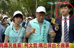 學姊黃瀞瑩新歡是花美男?網崩潰:胖的阿信比他帥