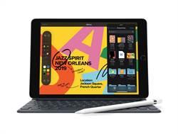 遠傳開賣第七代iPad  獨家送$5000歡樂購物金
