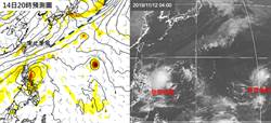 風神颱風生成!另一熱低壓接力下周將擾台