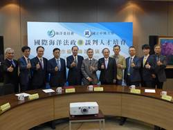 維護台灣海洋權益 海洋委員會攜手興大育才