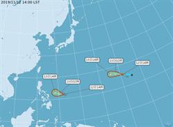 輕颱風神形成 不影響台灣