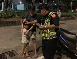 男童公園貪玩媽遍尋不著 員警出動找回