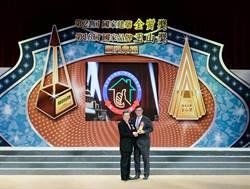 國家品牌玉山獎 台新銀連3年獲最佳人氣品牌