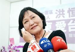 洪恒珠宣布退選 原來總統承諾這件事