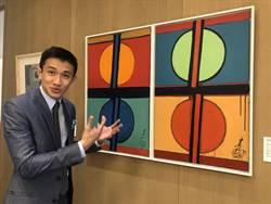 台灣藏家鑑賞品味 引領戰後亞洲藝術市場