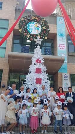 環球心願樹第14年  為雲林及馬來西亞家扶兒童募耶誕禮