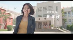 青年認同國民黨照顧新移民 替藍委拍短片