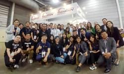 探敵營 台灣金融科技業新加坡展出