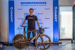 GIANT宣布贊助三鐵世界冠軍選手伊登
