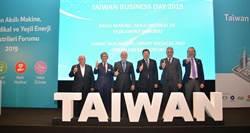 土耳其台灣周 貿協率團赴土國搶商機