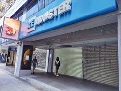 官民同使力 東區空置店面 減少上百間