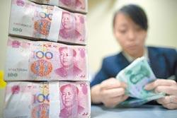 陸10月社會融資增量 逾三年新低