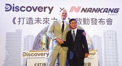 Discovery頻道啟動南港世界明珠建築拍攝記錄