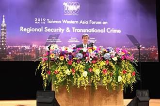 調查局舉辦第4屆台灣亞西論壇