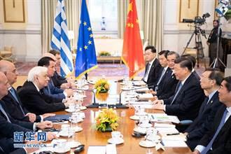 習近平會晤希臘總統 盼中希關係發展樹立4典範