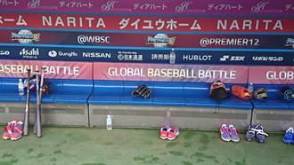 球場太冷 幸好休息區座椅有暖氣