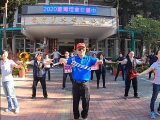 大安區公所自編舞 閃跳宣傳台灣燈會