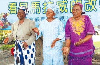 中時專欄:嚴震生》馬拉威法院宣布民進黨總統當選無效