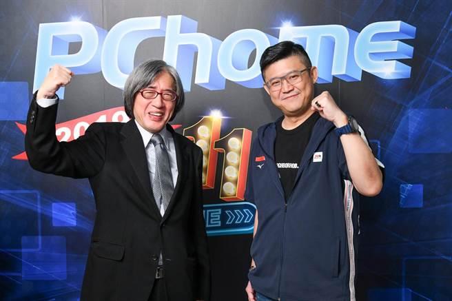 PChome24h購物連續第3年打造全台電商唯一的國際級雙11盛會,更於9大頻道直播,創下1分鐘接單量破1300張的新高記錄。(PChome24h購物提供)