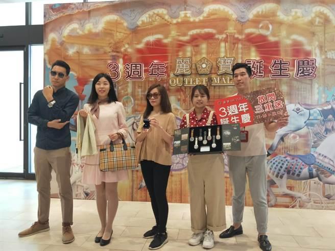 麗寶Outlet三周年慶「放閃三重送」,首度推出滿3000元送300元。(陳淑娥攝)
