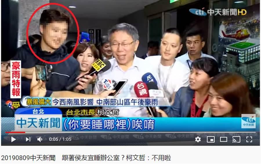 傳聞中的劉姓記者。(圖片摘自中天新聞)