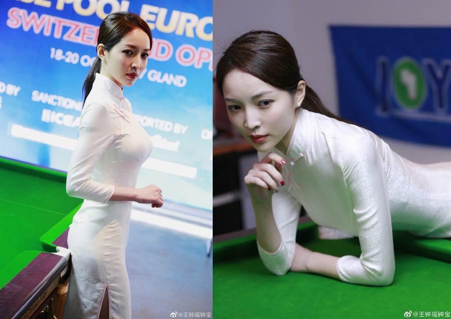 王鍾瑤不僅長相漂亮,還是中式八球一級裁判(圖翻攝自/微博/王鍾瑤鍾寶)