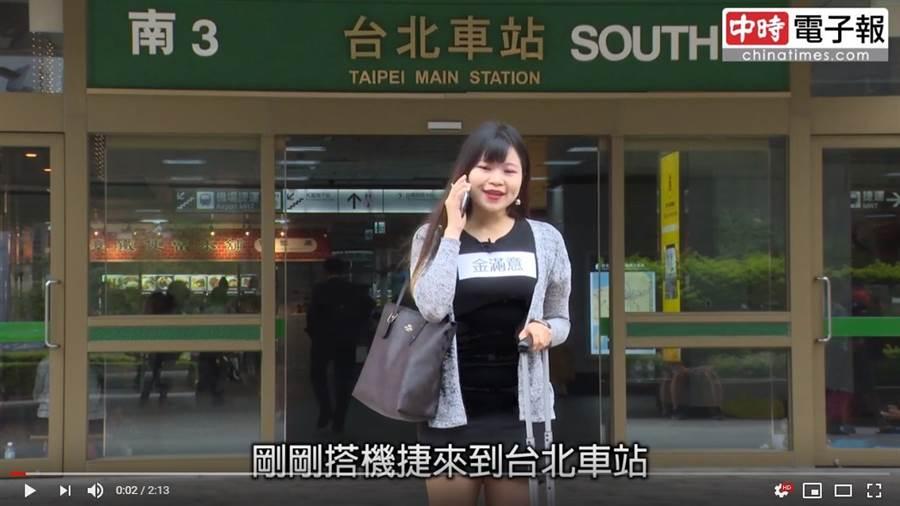 搭乘捷運前往台北車站轉乘到桃園機場都非常方便。